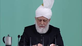 Friday Sermon: 14th November 2014 (Urdu)
