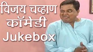 Vijay Chavan Comedy Scenes Jukebox 20