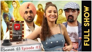 Anushka Sharma & Diljit Dosanjh talk Phillauri - Full Episode - Season 3 Episode 3