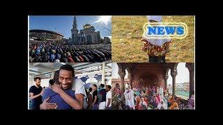 News Eid Mubarak! Muslims around the world celebrate Eid al-Fitr 2018