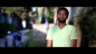 Lamba - ላምባ Anteneh Haile film - DireTube Trailer