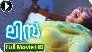 Lisa - Malayalam Full Movie OFFICIAL [HD]
