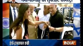 India TV special show on PM Modi and Israel PM Benjamin Netanyahu