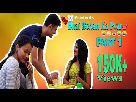 Xxx Mp4 Bhai Behan Ka Pyar Story Of Every Brother Sister Raksha Bandhan Special Series Ep01 3gp Sex