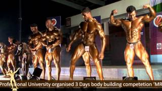 body building 2013
