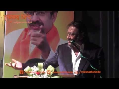 Bollywood Actor Jackie Shroff at Shri Ganesh Darshan Competition Ceremony as a Chief Guest