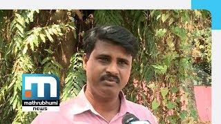 Neighbour Says He Saw Sreejith Being Beaten Up By RTF Men| Mathrubhumi News