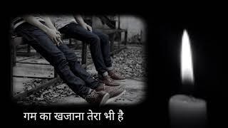 Gam ka khajana tera bhi hai mera bhi WhatsApp status video