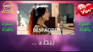 ترجمة الغنية التي حصلت على 2مليار مشاهدة اغنية ديسباسيتو  Rich Despacito. #اشترك_بالقناة