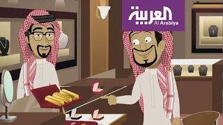 #فاتورة_صالح .. هل تفكر بالاستثمار في الذهب؟