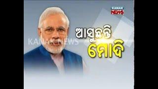 Modi To Arrive Odisha Today