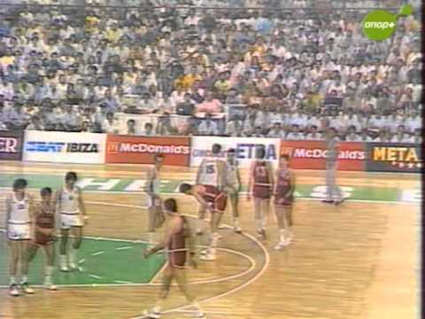 Eurobasket 1987 final (Greece-USSR final)