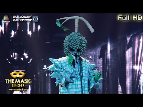 Set Fire To The Rain - Durian Masked   The Mask Singer Thailand