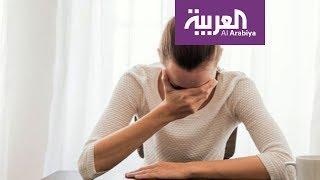 #العربية_معرفة | ما هي أكثر الوظائف المسببة للكآبة؟