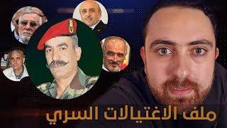 عصام زهر الدين من كبير شبيحة النظام إلى لغم طائر !