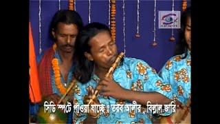 Fatemar Dawat Kichha | Torop Ali Boyatii | Bangla Kichhha Part -1