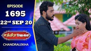 CHANDRALEKHA Serial | Episode 1695 | 22nd Sept 2020 | Shwetha | Dhanush | Nagasri | Arun | Shyam