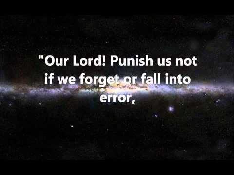 Last Two Verses of Surah Al Baqarah