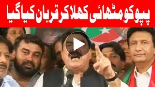 Sheikh Rasheed demands President Mamnoon to call assembly session immediately