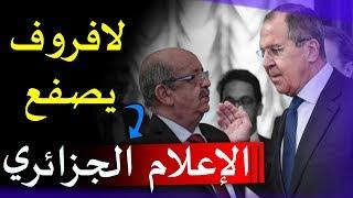 وزير خارجية روسيا عطا القاصح للإعلام الجزائري: ما كاين شبه بين القضية الفلسطينية وملف الصحرا