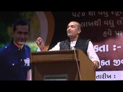 Xxx Mp4 Fearless Life Motivation Seminar Part 12 Sanjay Raval Gujarati 3gp Sex