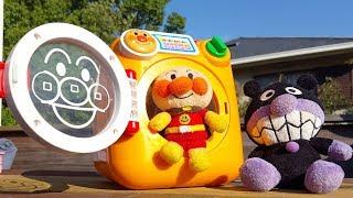 お外でおせんたくごっこ ❤ いろっちとおでかけ アンパンマン アニメおもちゃ animation Anpanman Toy