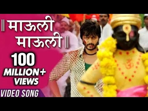 Xxx Mp4 Lyrical Mauli Mauli Song Vitthal Lai Bhaari Ajay Atul Riteish Deshmukh Salman Khan 3gp Sex