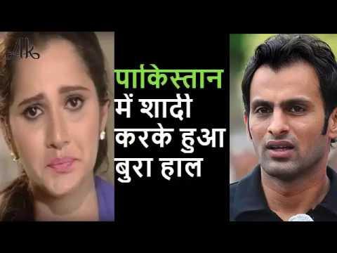 Xxx Mp4 शर्मसार हुई सानिया मिर्ज़ा पाकिस्तान में शादी करके हुआ ऐसा बुरा हाल 3gp Sex