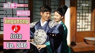 [We got Married4] 우리 결혼했어요 - Jota ♥ Jingyeong, backhug! 20161105