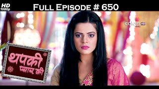 Thapki Pyar Ki - 9th May 2017 - थपकी प्यार की - Full Episode HD