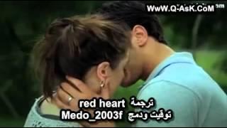 اعلان الحلقة 62  اسميتها فريحة مترجم حصري لقصة عشق