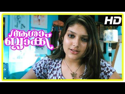 Xxx Mp4 Latest Malayalam Movie 2017 Asha Black Scenes Arjun Lal S Friends Meet Ishitha Online 3gp Sex