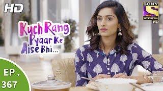 Kuch Rang Pyar Ke Aise Bhi - कुछ रंग प्यार के ऐसे भी - Ep 367 - 26th July, 2017