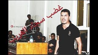 غضب سجاد الغريب بسبب قصيدة الزانيه وعتب حار على العراق مهرجان | شهداء الشطرة | 2017