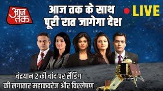 Aaj Tak Live TV | Hindi News LIVE 24X7 | आज तक लाइव | हिंदी खबर 24X7 LIVE