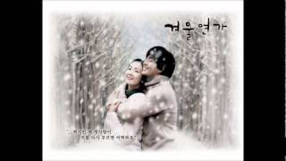겨울연가 (冬季戀歌) OST
