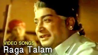 Ragam Talam Pallavi Endru Geetham Video Song || Paritchaikku Neramachu Movie