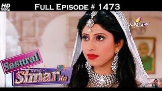 Sasural Simar Ka - 16th April 2016 - ससुराल सीमर का - Full Episode (HD)