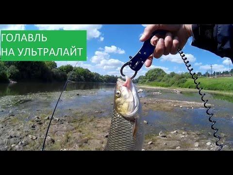 видео ловля на спиннинг ультралайт