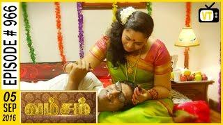 Vamsam - Vamsam | Tamil Serial | Sun TV | Episode 966| 05/09/2016