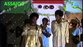 Djibouti: Abdoulkader Baruud iyo Habiba Abdillahi