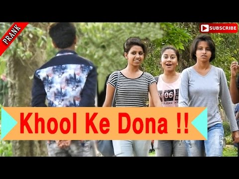 Xxx Mp4 KHOOL KE DONA Prank In India COMMENT TROLLING Ep 3 Funday Pranks 3gp Sex