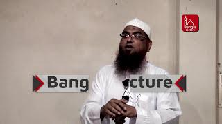 Bangla Waz 2017 Rohingyader Sahajjer Bepare Sabdhan by Shaikh Amanullah Madani | Free Bangla Waz