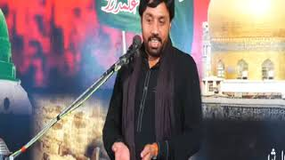 Zakir Taqi Abbas Qiamat Majlis Yakam 1 Muharam 2017 Imam Bargah Ali un Wali ullah Complex Sargodha