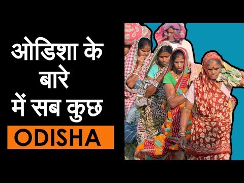 Xxx Mp4 Top 10 Amazing Facts About State Odisha Tourism Culture Food Travel 3gp Sex