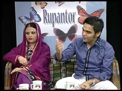 Rupantar - Habib Wahid and his mother Rokhsana Wahid with Punam Priyam