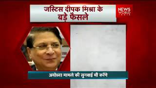 Know All About New Chief Justice Of India, Supreme Court Judge Dipak Misra