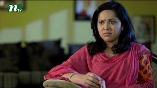 Bangla Natok Pagla Hawar Din l Nadia, Mili, Selim I Episode 03 l Drama & Telefilm