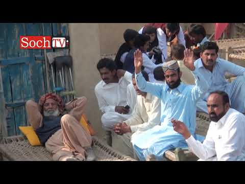 Xxx Mp4 Saraiky Jhoomar Programe Chowk Sarwar Shaheed Muzaffar Garh All About Soch Tv 3gp Sex