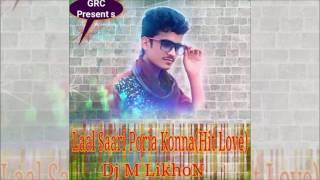 Laal Shaari Poria Konna | Hit Love Remix | Dj M LikhoN | Bengali Dj